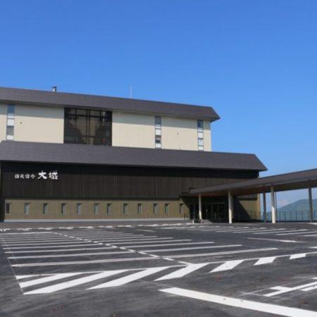 National Hotel Oojou